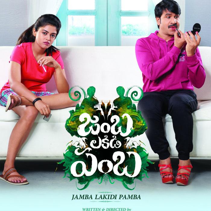 Banarsi Babu Full Movie In Hindi Download Mp4   tasciotiosteer