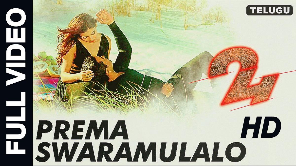 telugu hd full movies free download