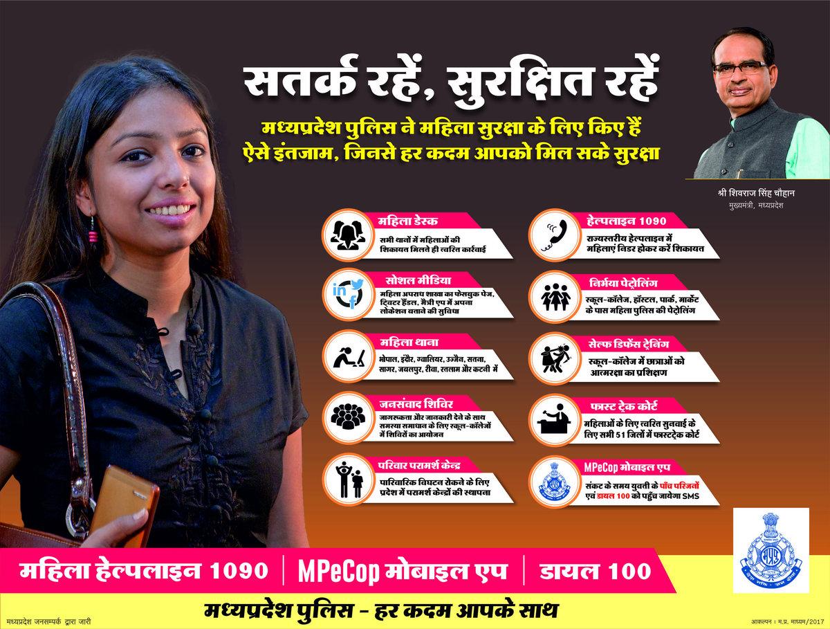 Yeh Hai Basti Badmashon Ki Part 1 Free Download In Hindi Netttesgaback
