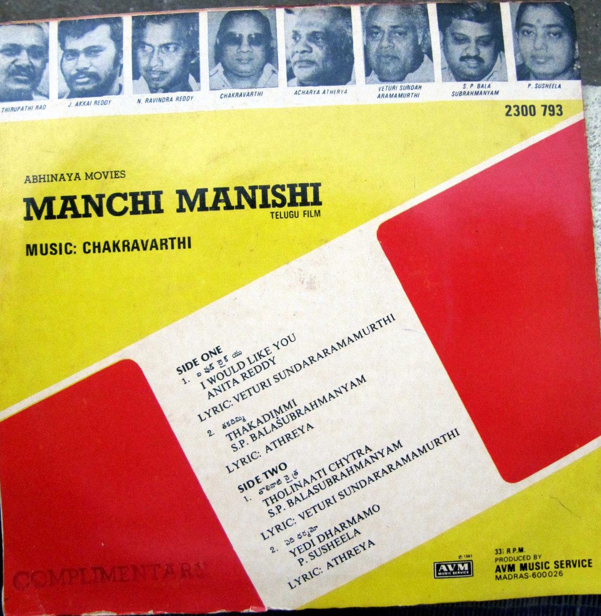 Thai maaman movie mp3 songs free download.
