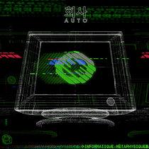 [VX01] 𝙸𝚗𝚏𝚘𝚛𝚖𝚊𝚝𝚒𝚚𝚞𝚎 𝙼é𝚝𝚊𝚙𝚑𝚢𝚜𝚒𝚚𝚞𝚎 cover art