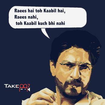 Ribbon movie download in hindi hd kickass