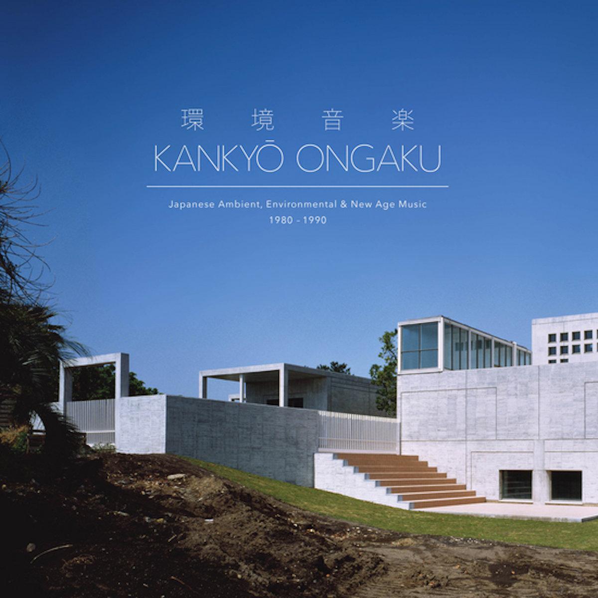 Kankyō Ongaku