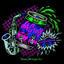 Drive All Night 4 U cover art