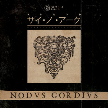 Nodvs Gordivs by Psy-No-Ark