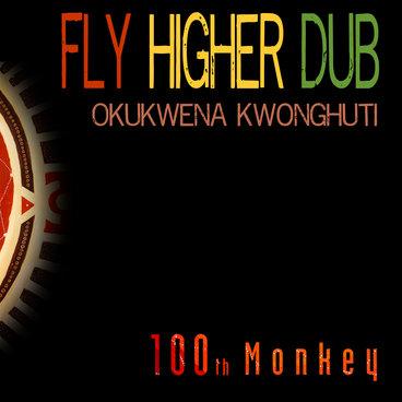 Fly Higher Dub main photo