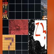 radical/info.vol74 cover art