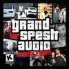Grand Spesh Audio - Liberty Villans Cover Art