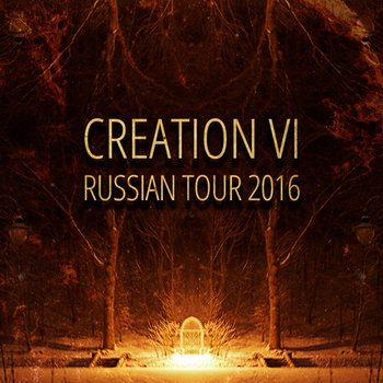 Music   Creation VI