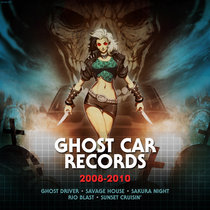 Ghost Car Records (2008-2010) cover art