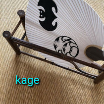 kage cover art