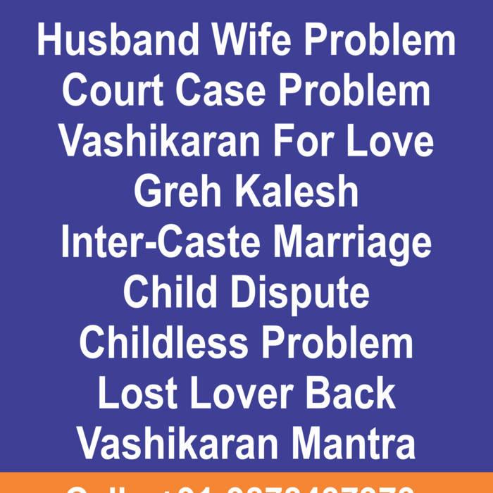 Mantra in kannada pdf vashikaran