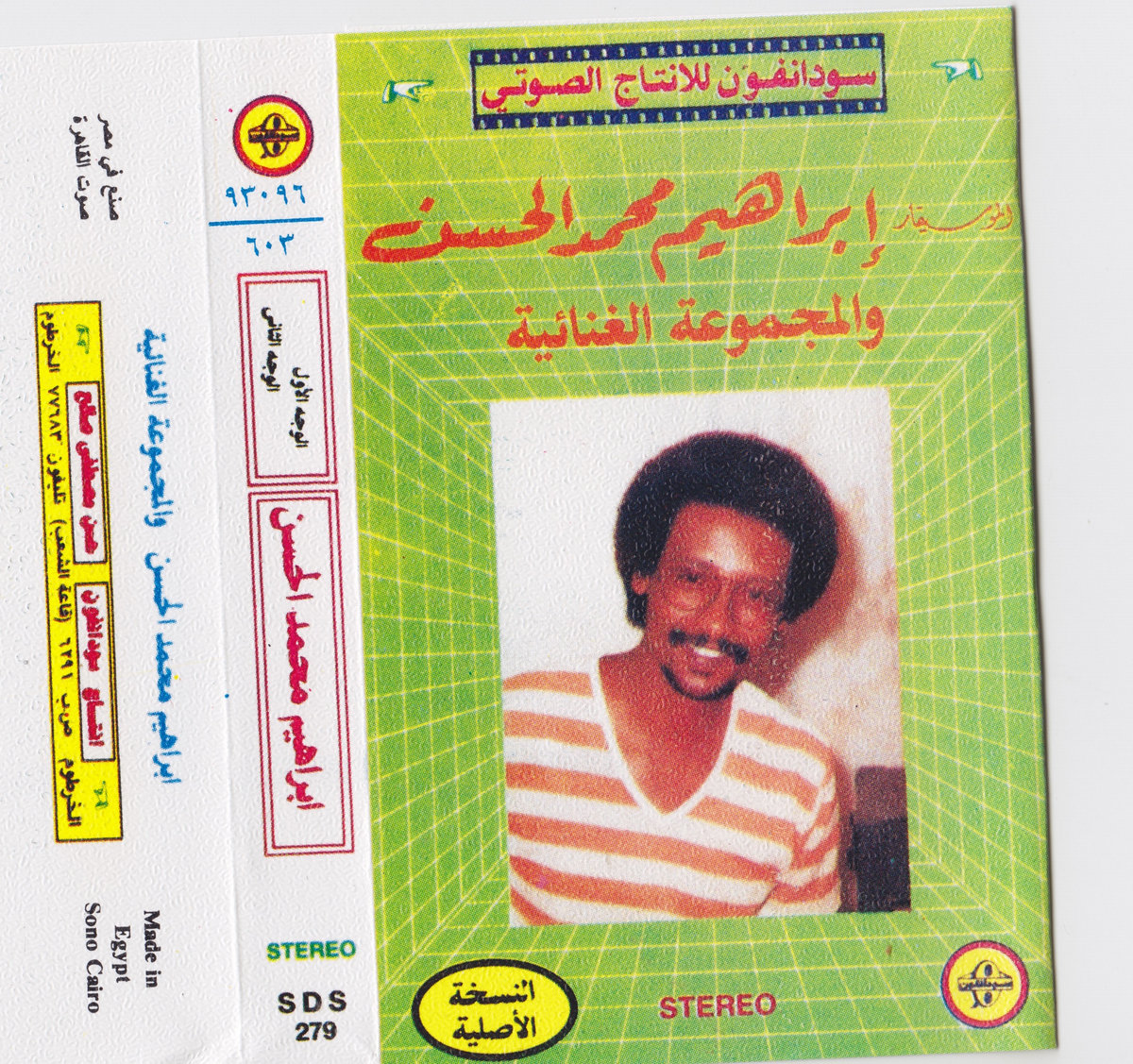 Download free old arabic music mp3