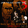 JADE PALACE GUARD TAPE 3: Duel of The Big Five (SECRET WARZ) Cover Art