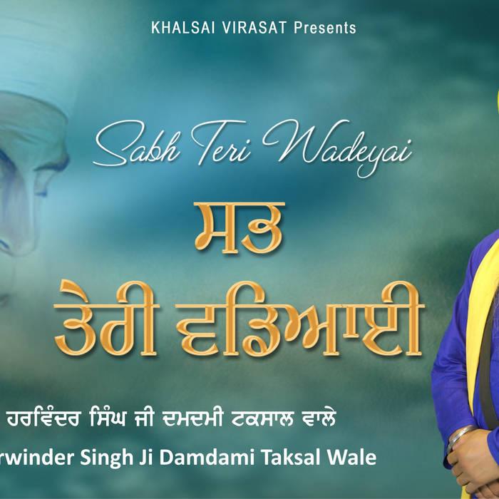 Vadh hindi movie download