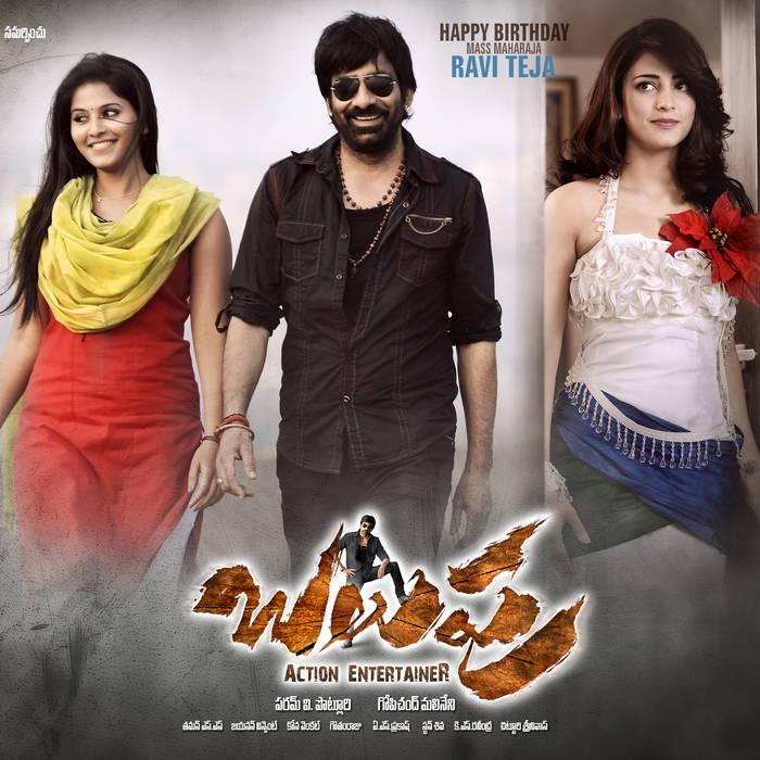 free download Avatar movie in hindi hd