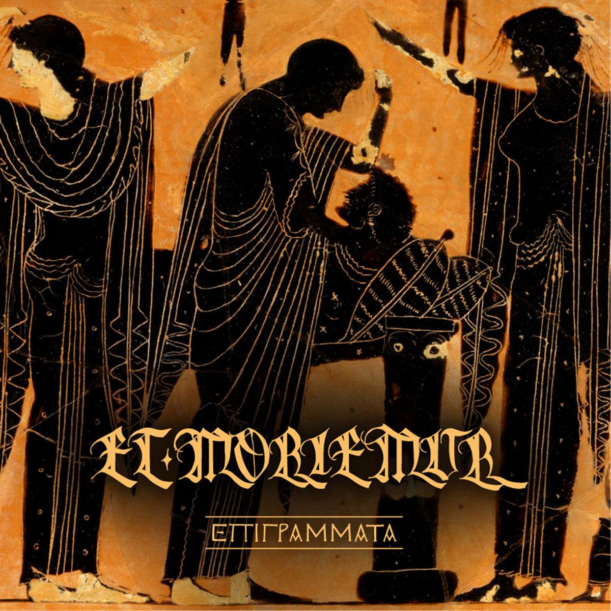katatonia discography metal storm
