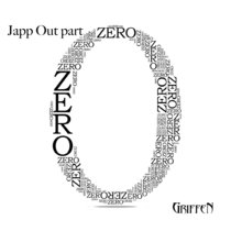 Japp Out (Part 0) cover art