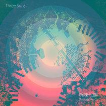 新陳代謝 (Metabolism) cover art