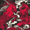 """WHITEHORSE / HOT GRAVES Split 7"""" Cover Art"""