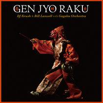 Gen Jyo Raku cover art