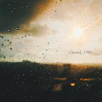 Gomel, 1986 cover art