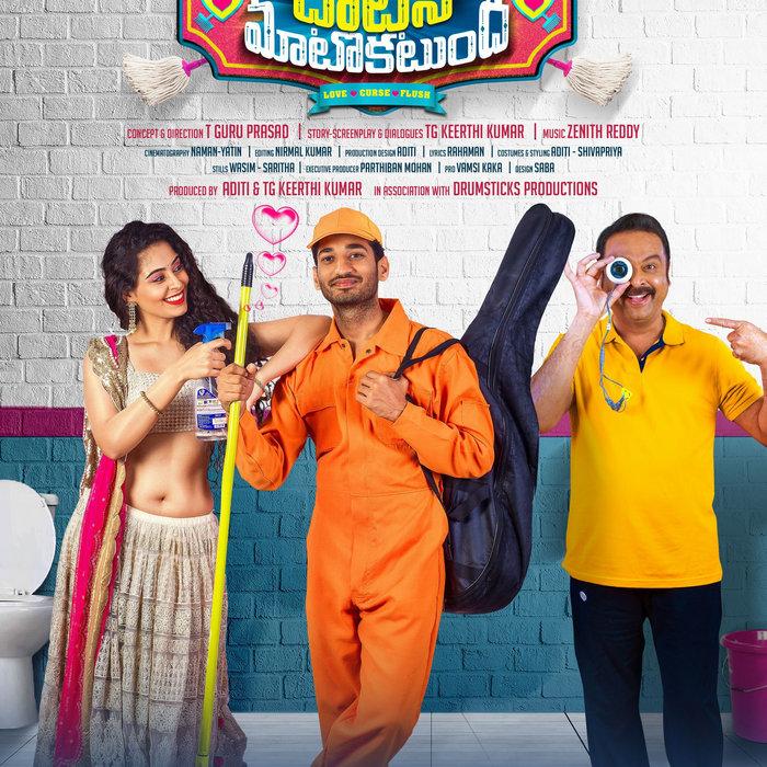 malayalam movie Shankar Shambhu mp3 free download
