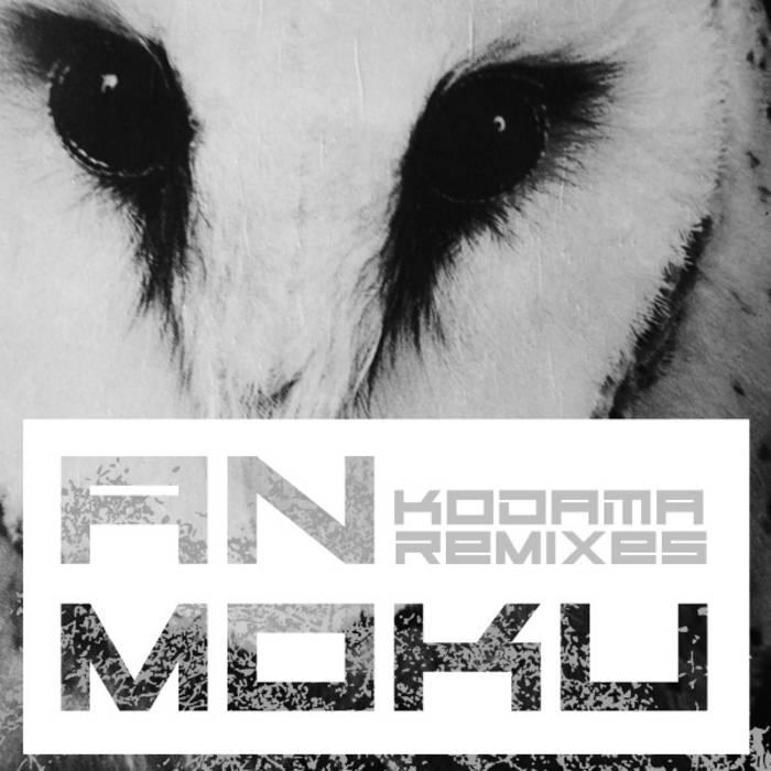 The Kodama Remixes cover art