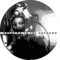 Deepcore EP cover art