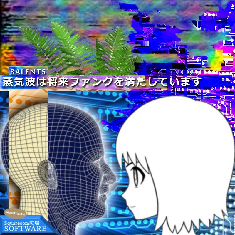 e039256ba004 Vaporwave meets Future Funk
