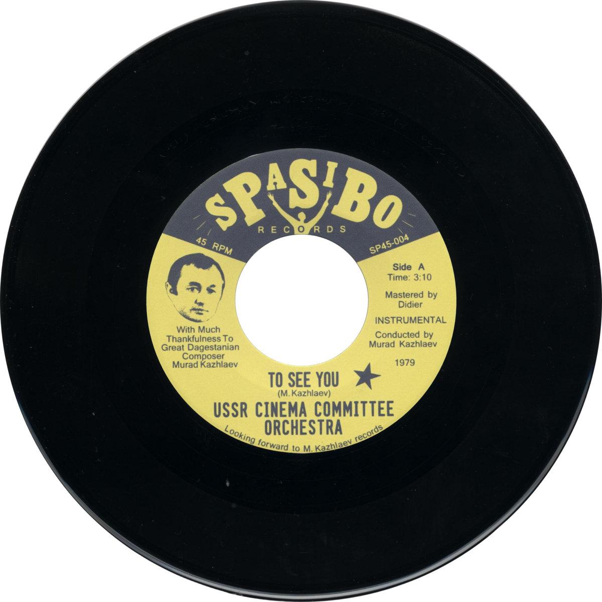 murad kazhlaev sp45 004 spasibo records
