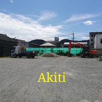 Akiti cover art