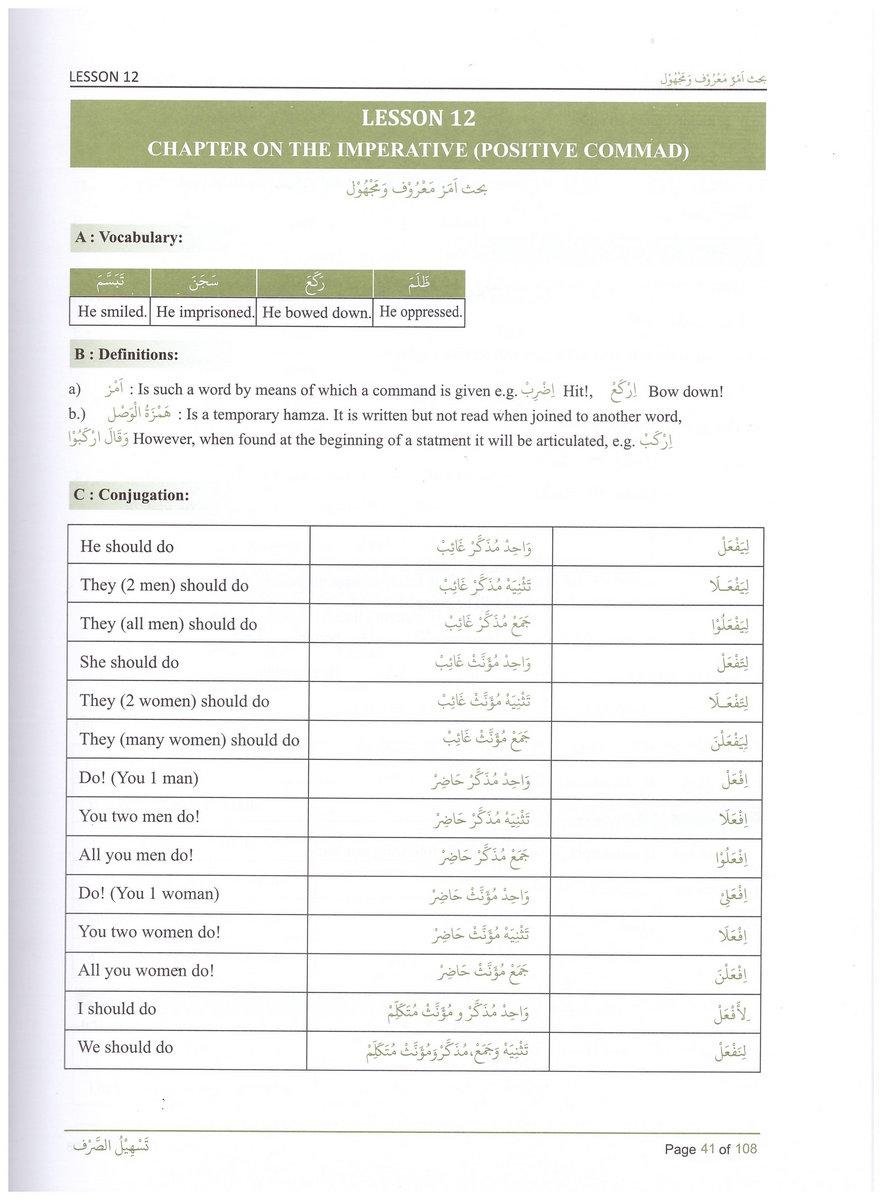 Tafsir Al Qurtubi Urdu Pdf Download   festdunfuncworfligh