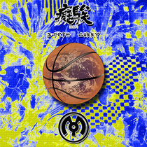Steph Curry cover art