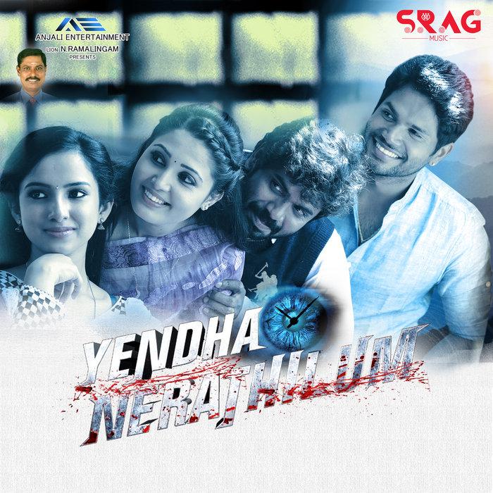 Kaala Mandir 2 Tamil Dubbed Torrent Download