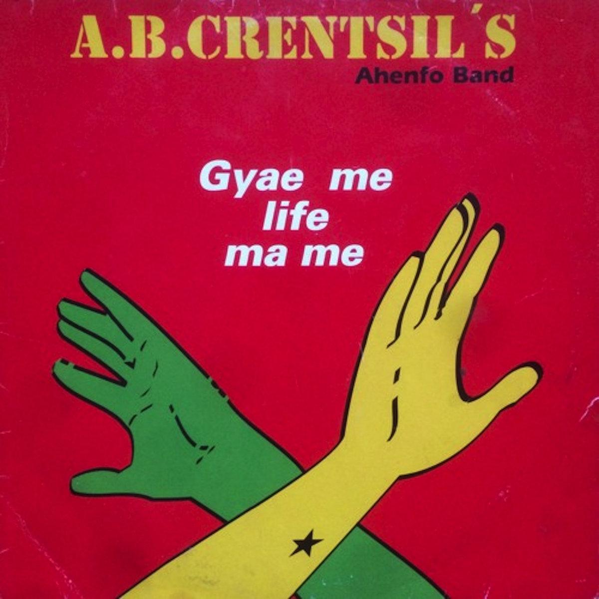 A B  Creantsils Ahenfo Band - Sika Be Ba (Iro Aka's Loving Edit