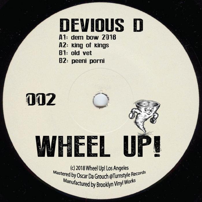 """DEVIOUS D """"VETERAN EP"""" LIMITED EDITION VINYL!, by Devious D"""