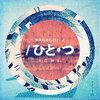 Ichi (One) Cover Art
