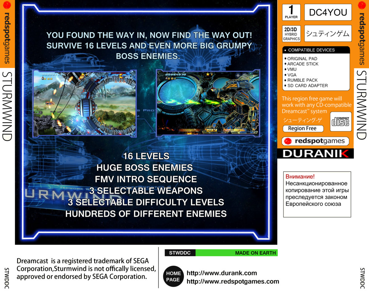 Sturmwind Cdi Dreamcast | gasttinolki