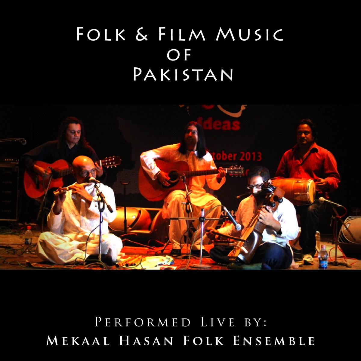 Traditional / folk music of Pakistan - Information and songs