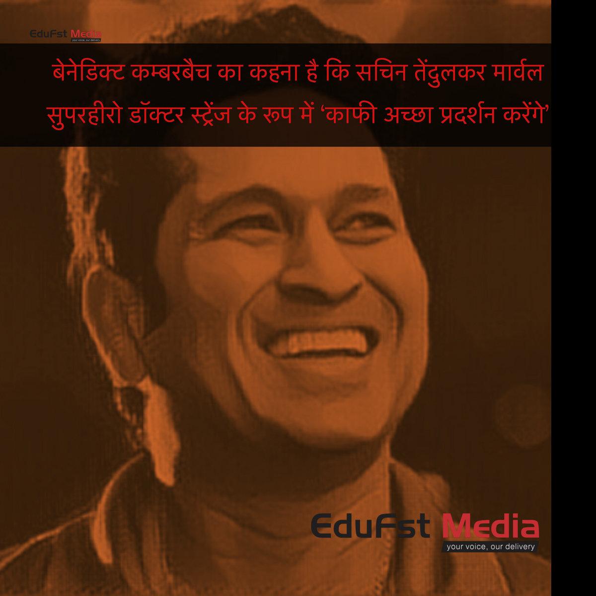 U r my jaan free movie download in hindi by culohalsell issuu.