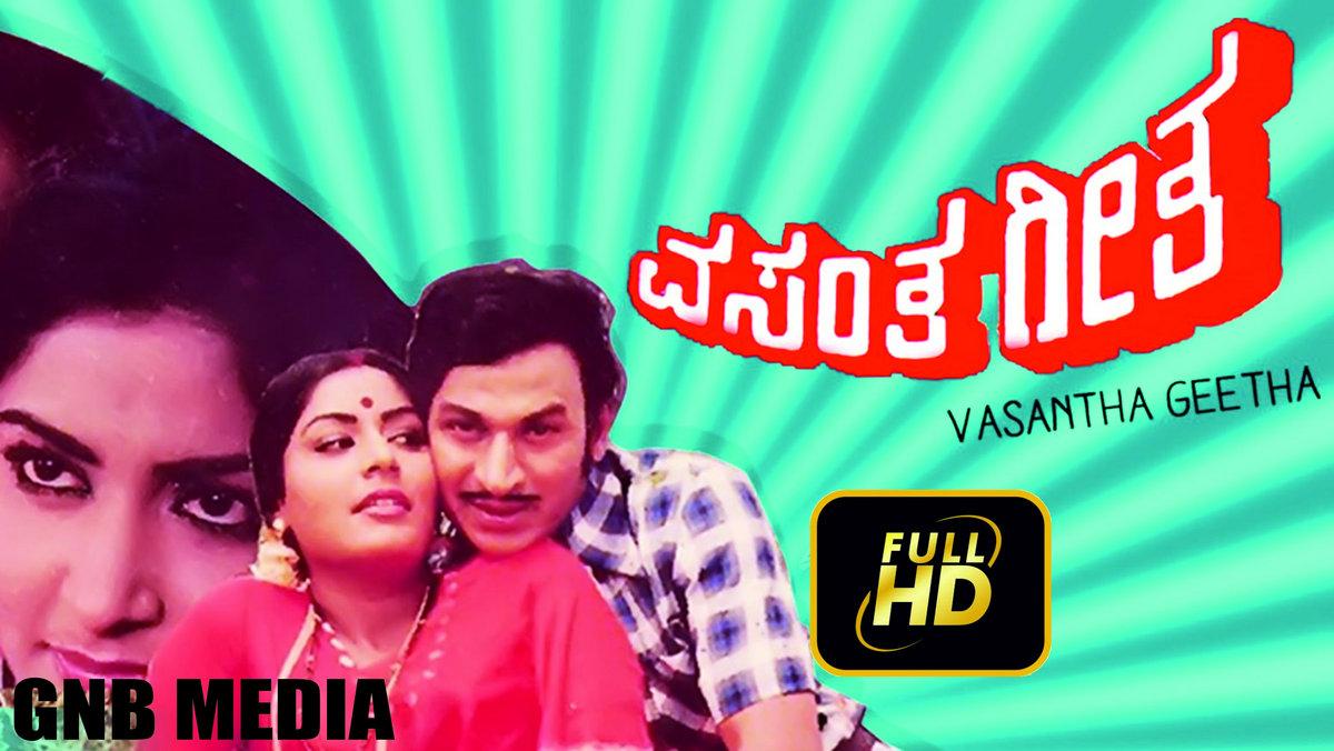 I Love You Kannada Movie Songs Mp3 Free Download | seoketloto
