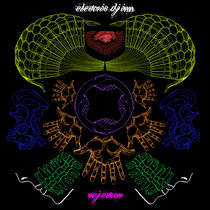 Rejector cover art