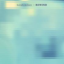 Rewind cover art