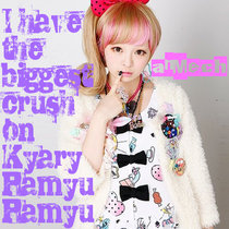 I have the biggest crush on Kyary Pamyu Pamyu cover art