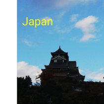 Michiru Aoyama「Japan」 cover art