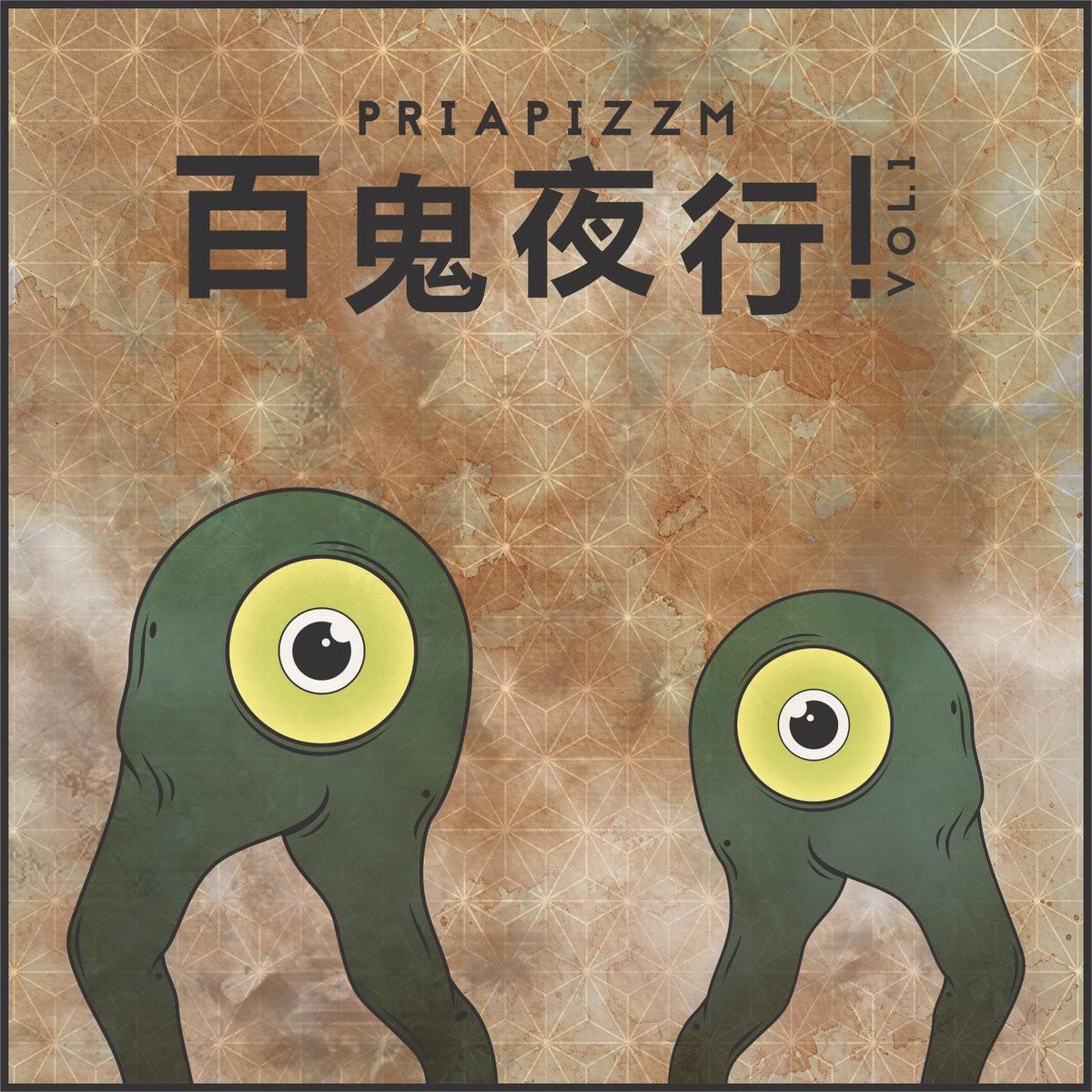 Ikiryō