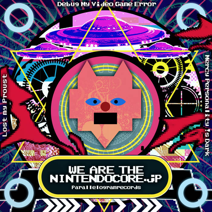 WE ARE THE NINTENDOCORE.jp cover art