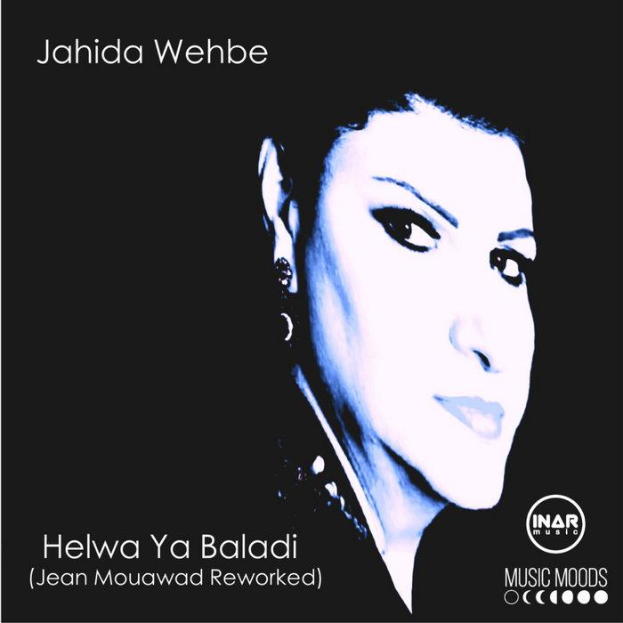 dalida helwa ya baladi mp3 free download