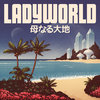 Ladyworld | TWRP